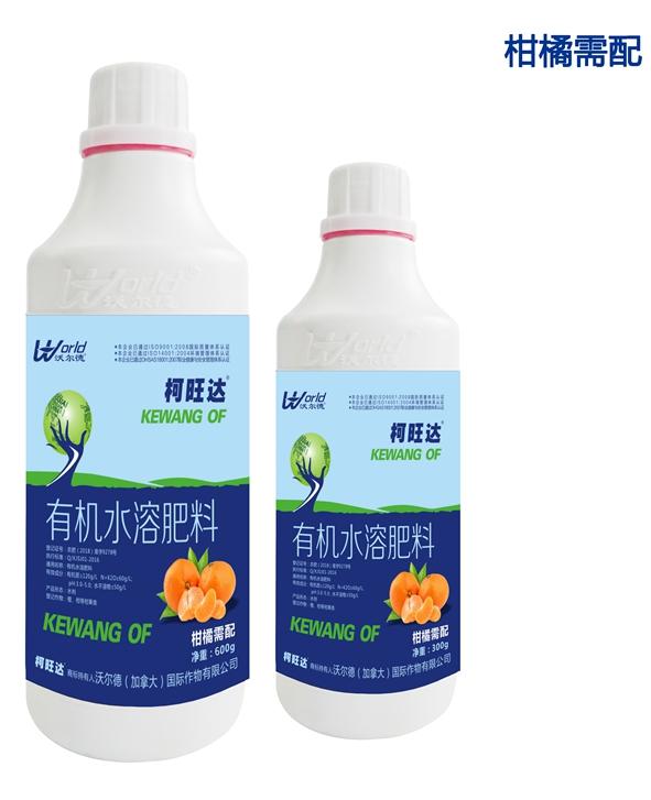 柑橘进口叶面肥