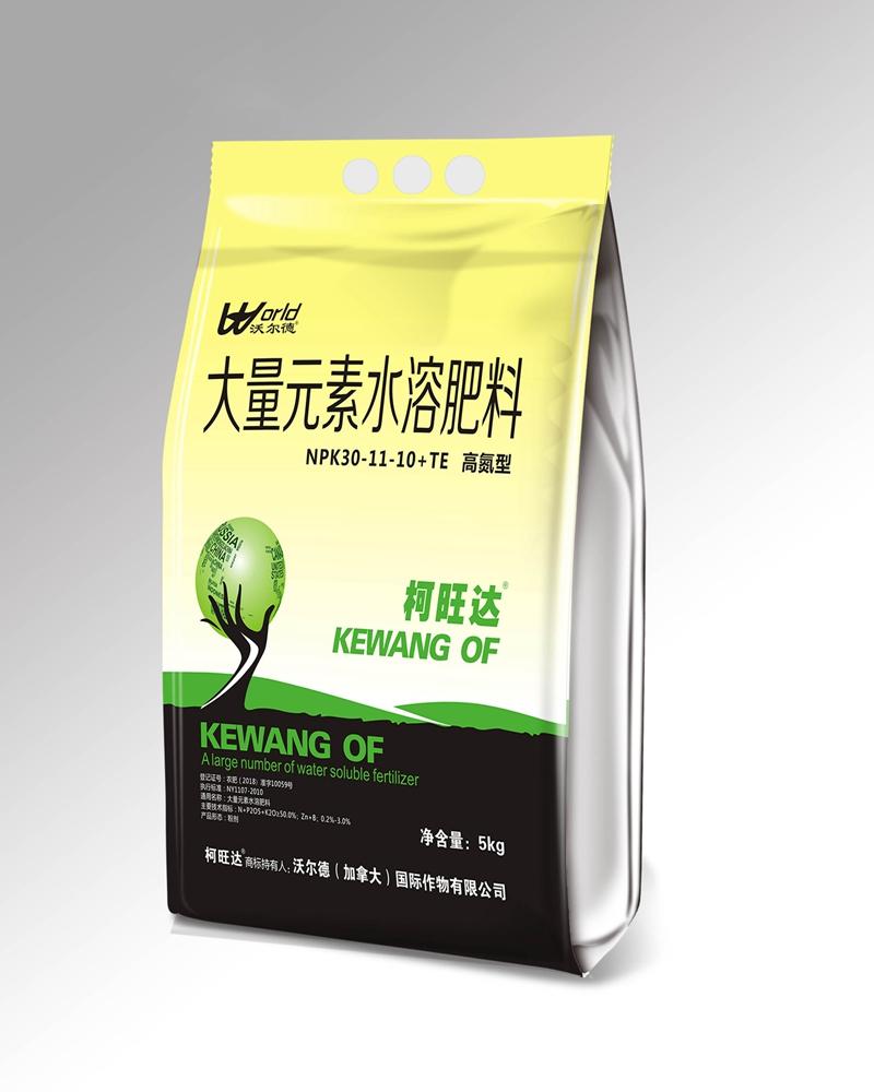 粉剂高氮型万博app下载最新版肥
