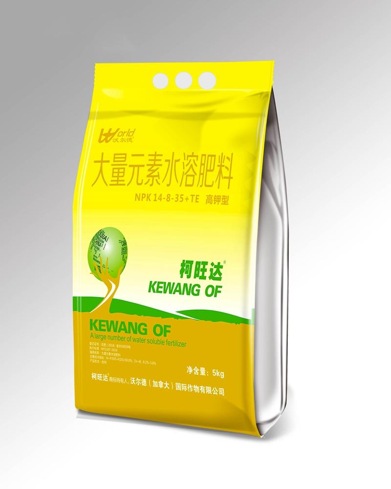 粉剂高钾型万博app下载最新版肥
