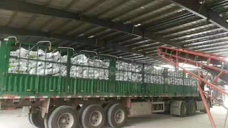 大量元素万博app下载最新版肥厂家发货案例